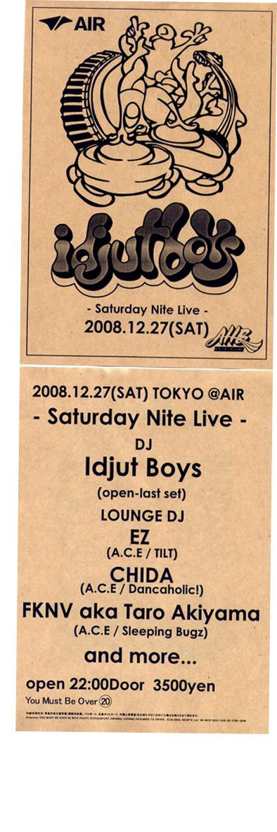 20081227-img032-thumb-400x1150.jpg