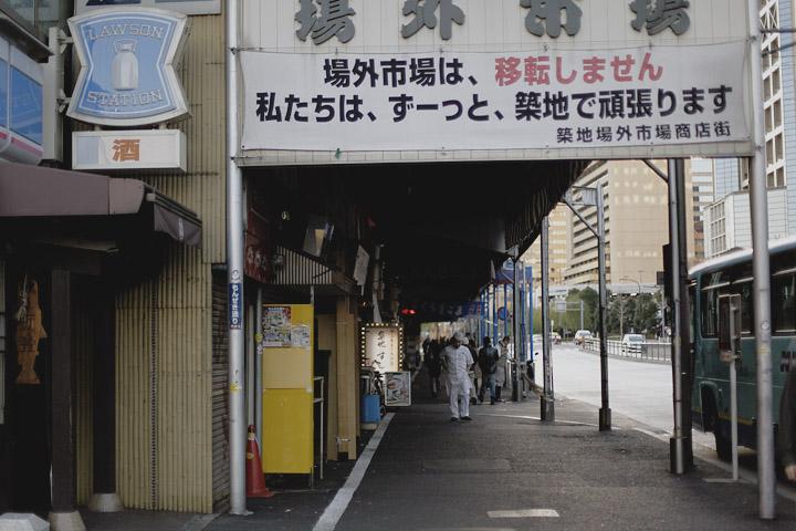 2009-01-03_15-48-01.jpg