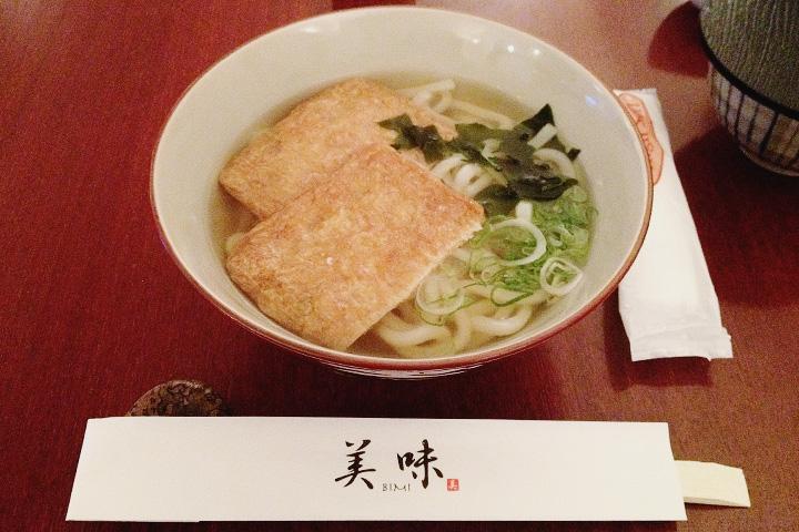 2012-01-23_19-54-36b.jpg